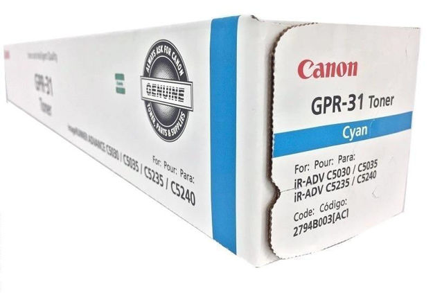 sell-canon-ink-toner-cartridge